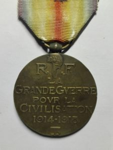 Reverse ww1 french victory medal