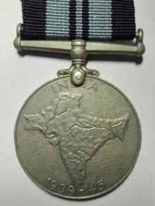 WW2 UK India service medal reverse