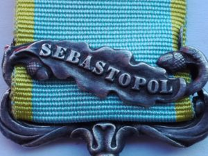 Close up Sebastopol clasp