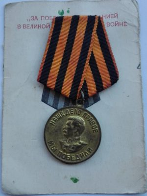 Obverse Russian ww2