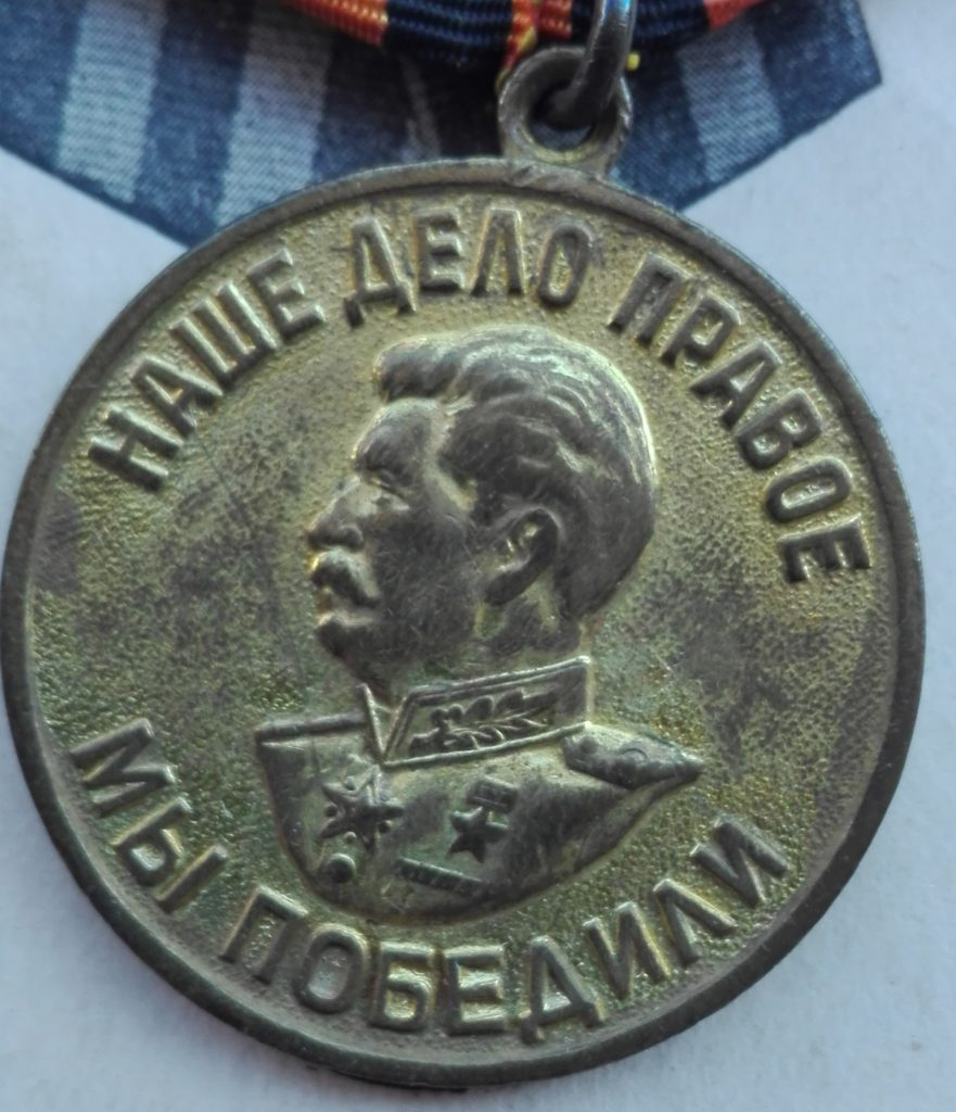 Close up of Obverse of the CCCP medal for the Victory over Germany