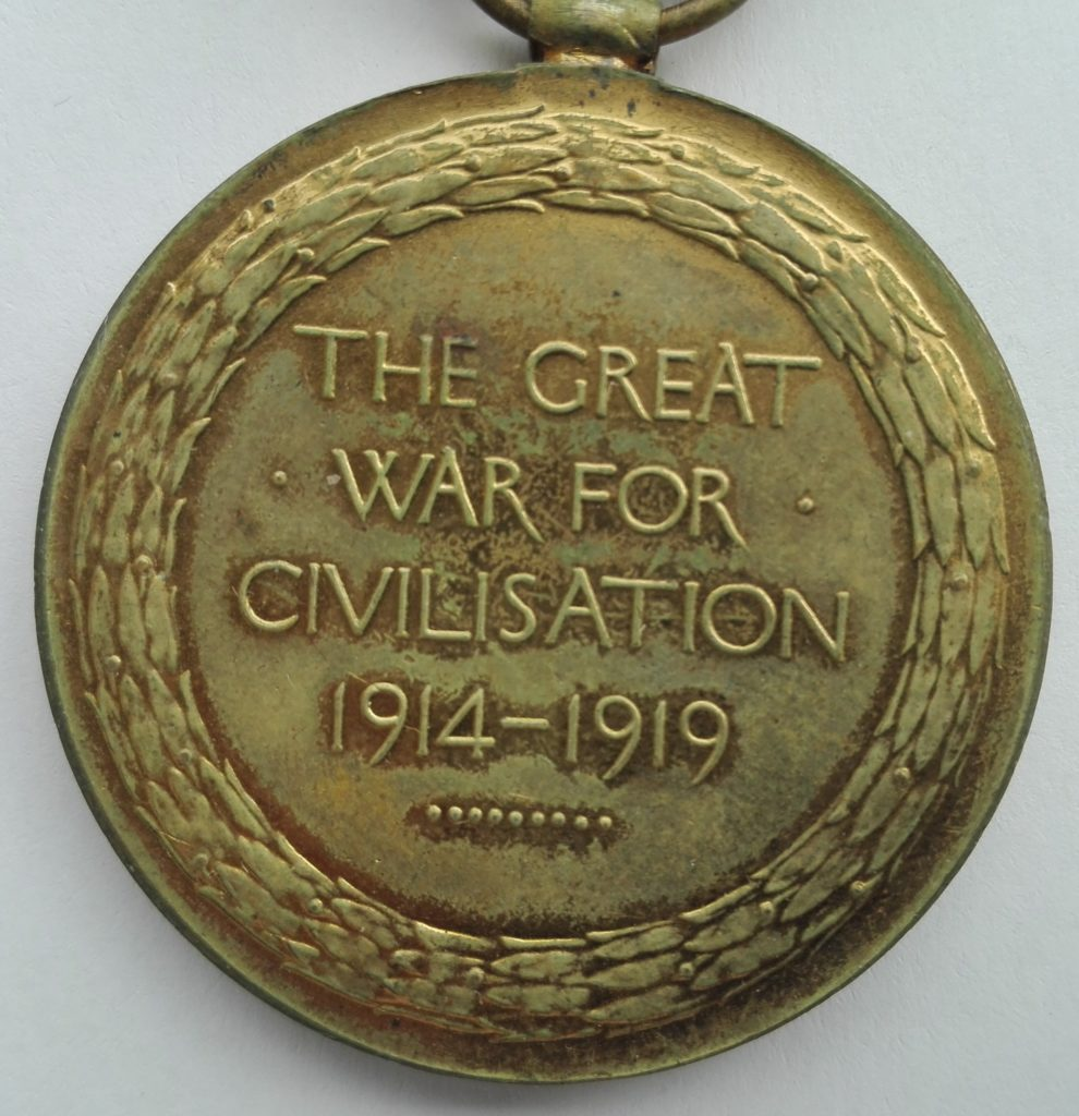 Reverse of WW1 English victory medal to the Royal Artillery