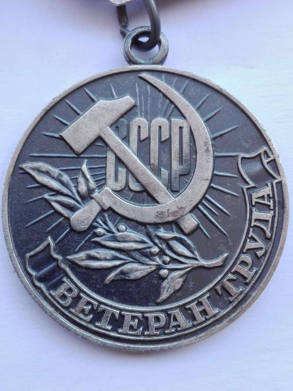 Soviet Veteran of Labour medal obverse