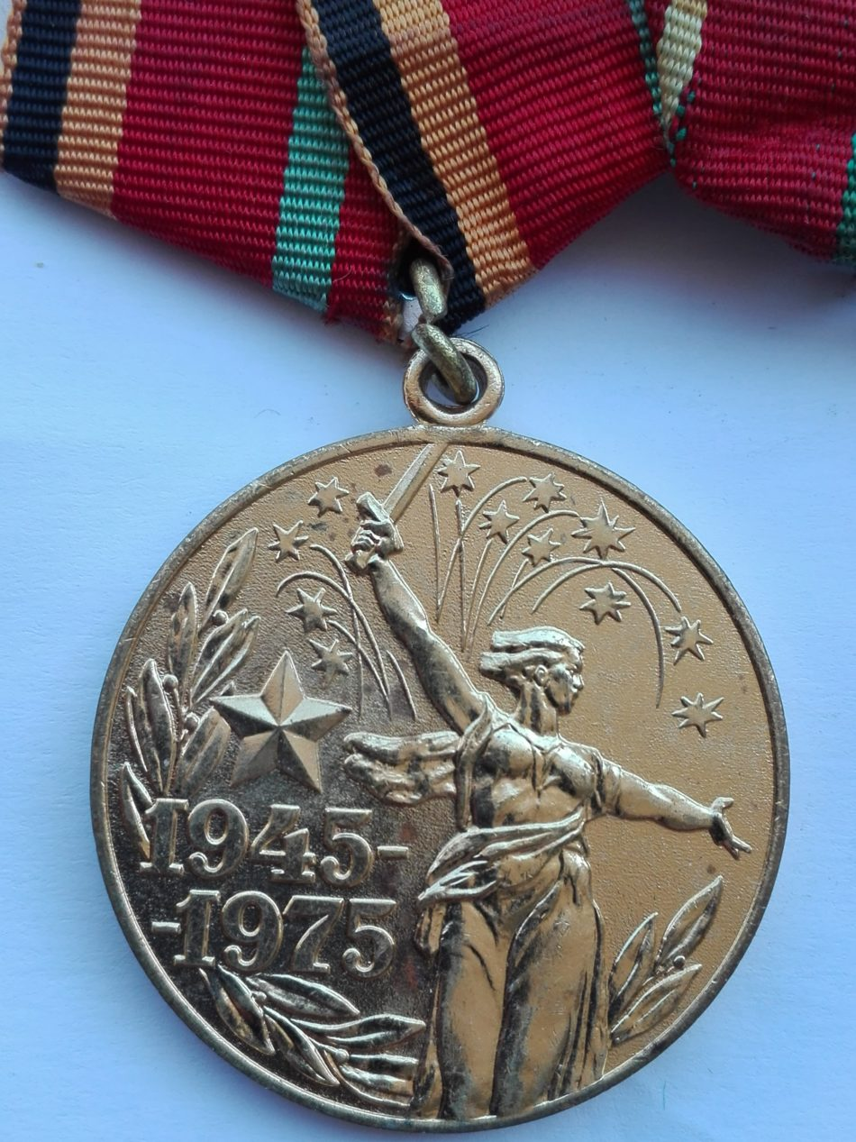 CCCP Soviet medal 30 years great patriotic war Obverse