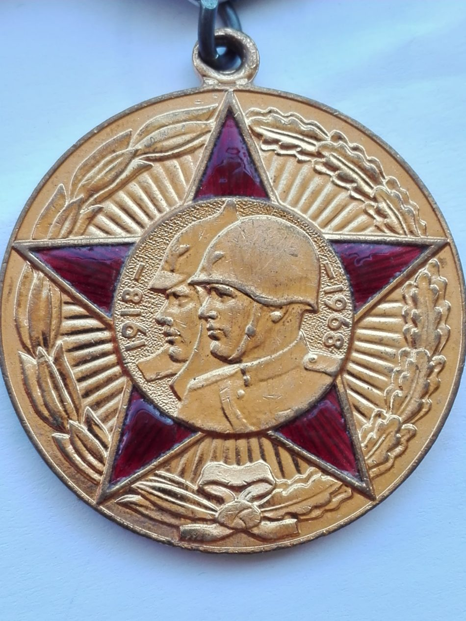 Soviet jubilee medal 50 years of the armed forces Obverse