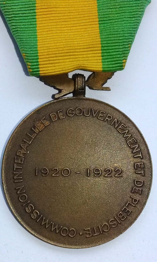 Reverse of the 1920-22 upper Silesia French campaign medal
