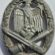 WW2 German GAB combat badge small w, Karl Wurster Obverse