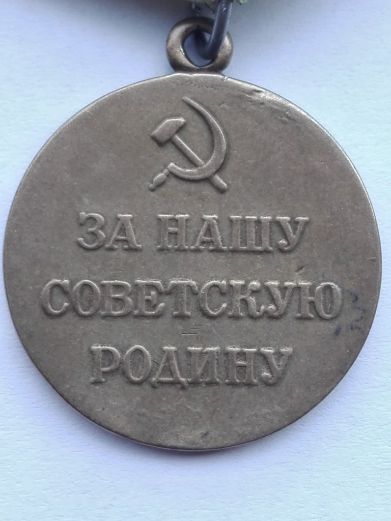 Reverse of the Soviet WW2 Defence of Stalingrad medal