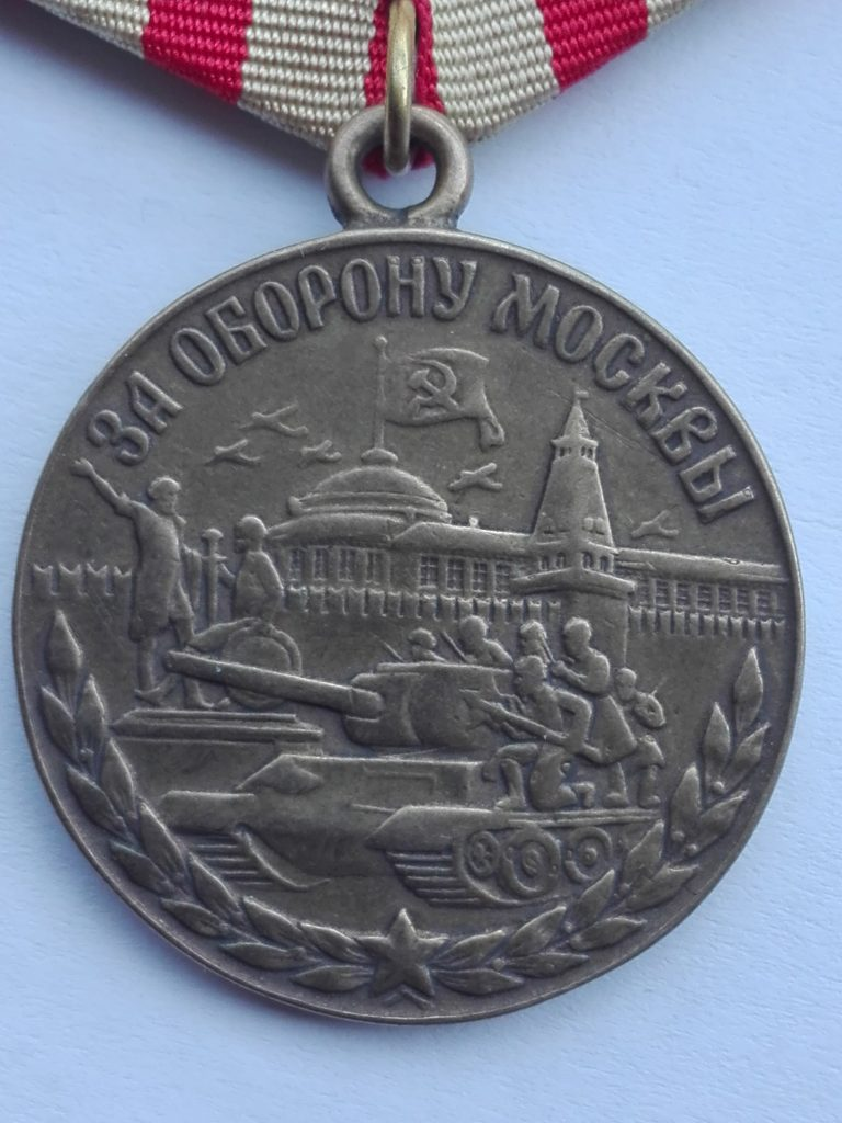 Defence of Moscow medal Obverse