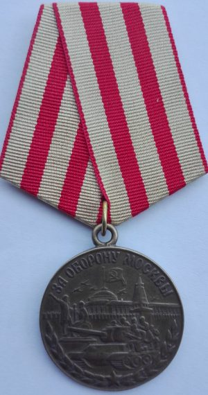 CCCP medal Defence of Moscow